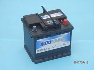 akumulator autopower 12v 45ah